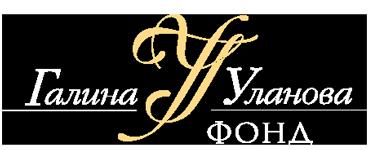Galina Ulanova.com