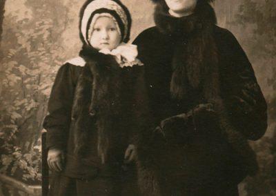 Мария Федоровна с Галей