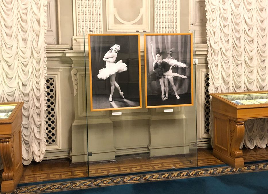 The Mariinsky Theatre celebrated the 110th anniversary of G.S.Ulanova.